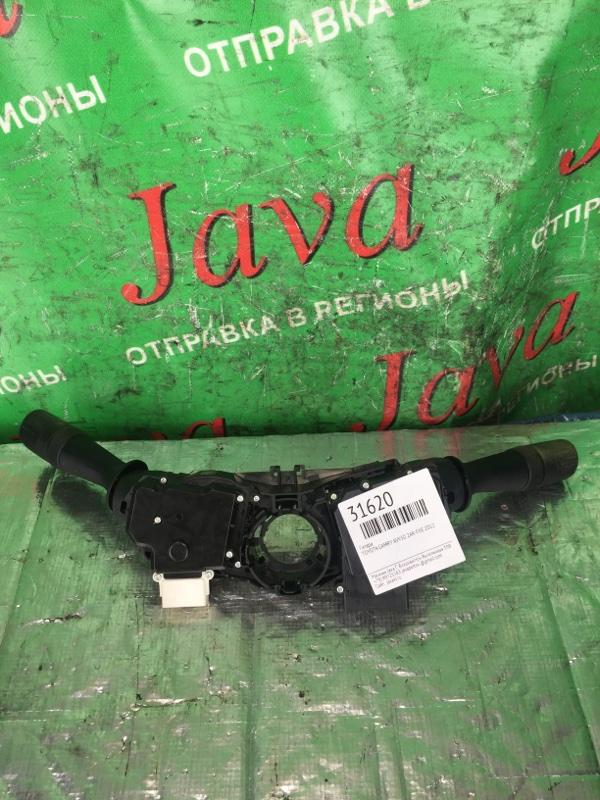 Гитара Toyota Camry AVV50 2AR-FXE 2012 (б/у)