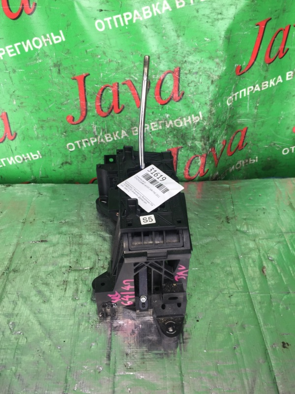 Селектор акпп Toyota Camry AVV50 2AR-FXE 2012 (б/у)