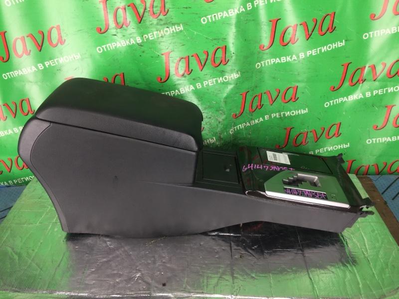 Бардачок подлокотник Toyota Camry AVV50 2AR-FXE 2012 (б/у) В СБОРЕ