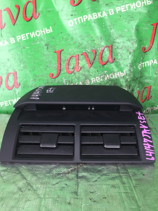 Часы Toyota Camry AVV50 2AR-FXE 2012 (б/у) В СБОРЕ.