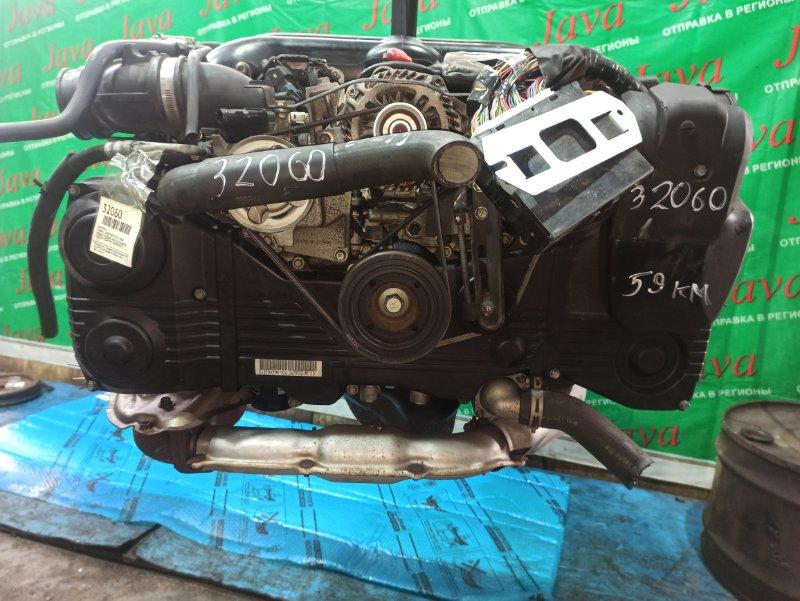 Двигатель Subaru Legacy BPH EJ255 2008 (б/у) ПРОБЕГ-59000КМ. 4WD. EJ255HCFME. +КОМП. ПОД А/Т. СТАРТЕР В КОМПЛЕКТЕ. ПРОДАЖА БЕЗ ИНТЕРКУЛЕРА.