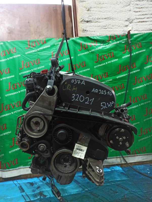 Двигатель Alfa Romeo 147 937A AR32310 2008 (б/у) ПРОБЕГ-52000КМ. 2WD. +КОМП. СТАРТЕР В КОМПЛЕКТЕ. ZAR93700003307001