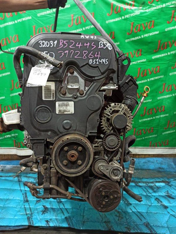 Двигатель Volvo V50 MW43 B5244S 2007 (б/у) ПРОБЕГ-66000КМ. 2WD. +КОМП. ПОД А/Т. СТАРТЕР В КОМПЛЕКТЕ. YV1MW665972273179