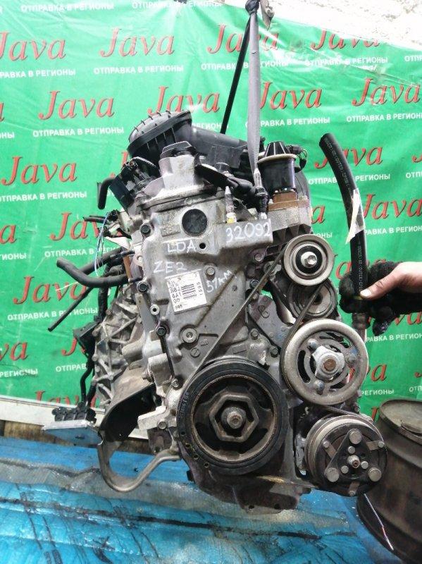 Двигатель Honda Insight ZE2 LDA 2009 (б/у) ПРОБЕГ-51000КМ. КОСА+КОМП. 2WD. ПОД А/Т.