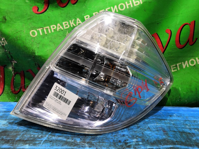 Стоп-сигнал Honda Fit GP1 LDA 2010 задний правый (б/у) P9883