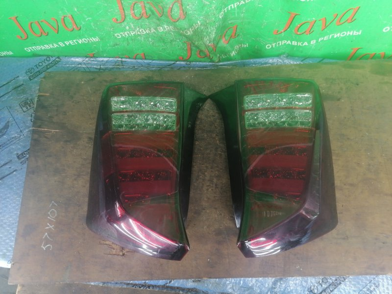 Стоп-сигнал Toyota Prius ZVW30 2ZR-FXE 2012 задний (б/у) SK1710-TPUS09. SONAR. ПАРА.