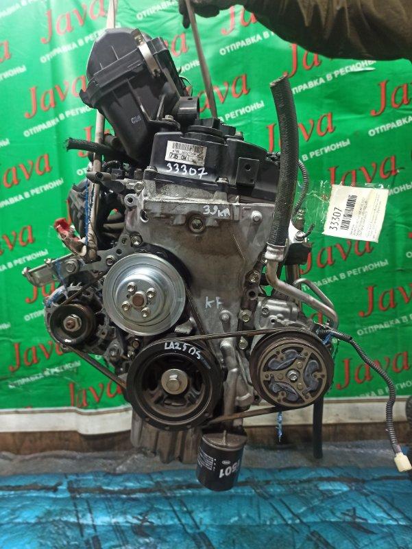 Двигатель Daihatsu Cast LA250S KF-VE 2017 (б/у) ПРОБЕГ-39000КМ. 2WD. +КОМП. ПОД А/Т. СТАРТЕР В КОМПЛЕКТЕ.