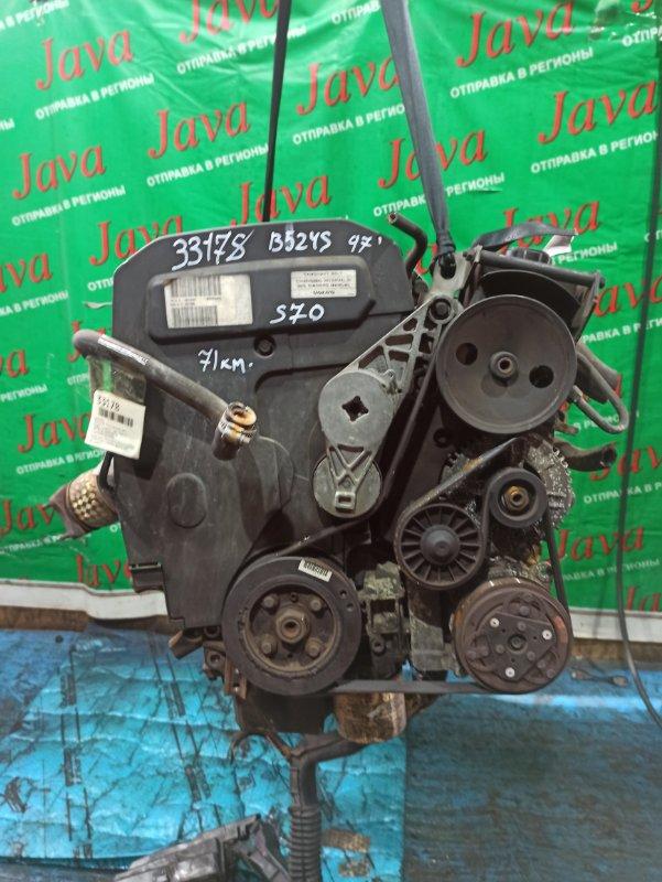 Двигатель Volvo S70 YV1LS B5254S 1997 (б/у) ПРОБЕГ-71000КМ. 2WD. +КОМП. ПОД А/Т. СТАРТЕР В КОМПЛЕКТЕ. YV1LS5506V2412066