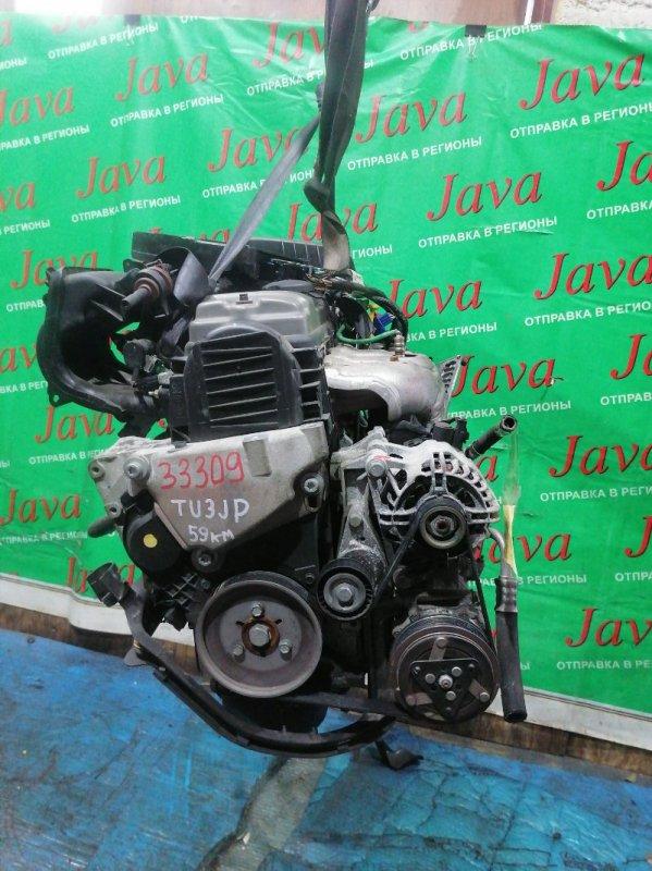 Двигатель Peugeot 1007 KM TU3JP 2006 (б/у) ПРОБЕГ-59000КМ. KFV. 2WD. КОСА+КОМП. ПОД А/Т. СТАРТЕР В КОМПЛЕКТЕ. VF3KMKFVC20089928