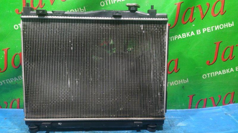 Радиатор основной Honda Fit GK3 L13B 2013 передний (б/у) А\Т