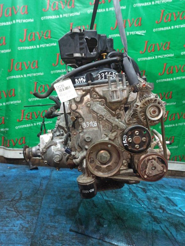 Двигатель Mitsubishi Ek Wagon B11W 3B20 2013 (б/у) ПРОБЕГ-49000КМ. 4WD. КОСА+КОМП.  ПОД А/Т. СТАРТЕР В КОМПЛЕКТЕ.