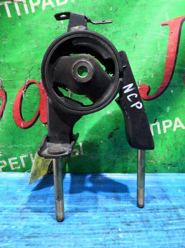 Подушка двигателя Toyota Succeed NCP51 1NZ-FE 2003 задняя (б/у) 2WD