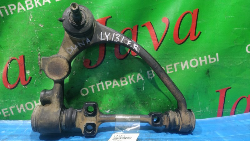 Рычаг Toyota Dyna LY131 3L 1997 передний правый верхний (б/у) ЛЮФТ ШАРОВОЙ