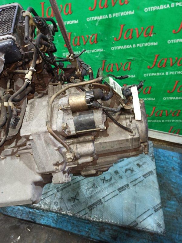 Акпп Honda Life Dunk JB3 E07Z-T 2001 (б/у) ПРОБЕГ-61000КМ. 2WD.