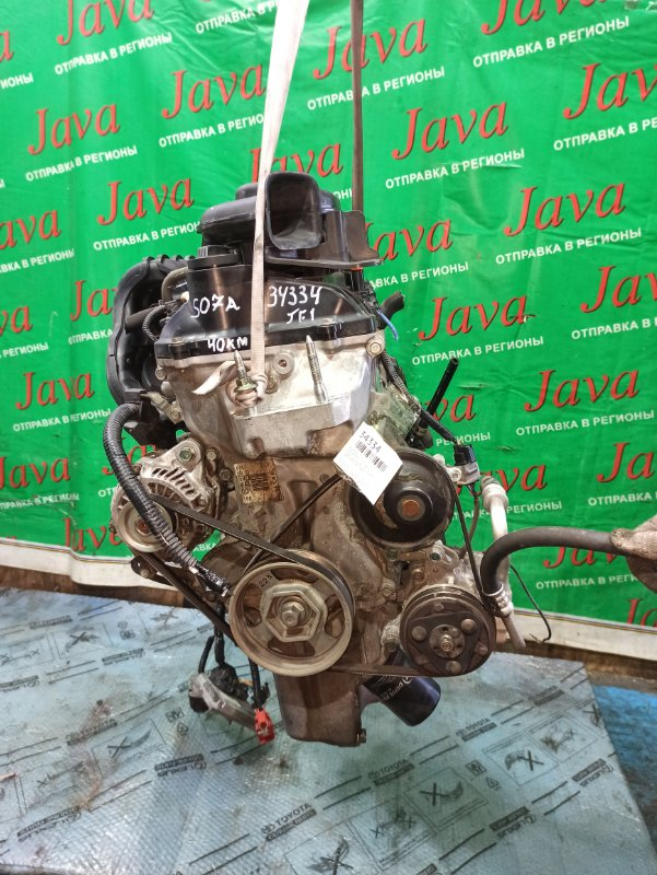 Двигатель Honda N-Box JF1 S07A 2012 (б/у) ПРОБЕГ-40000КМ. 2WD. КОСА+КОМП. ПОД А/Т. СТАРТЕР В КОМПЛЕКТЕ.