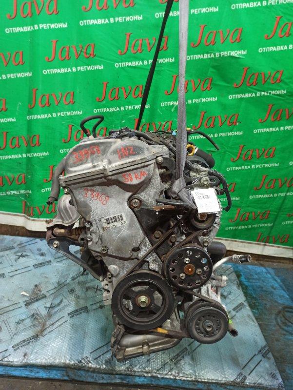 Двигатель Toyota Ist NCP110 1NZ-FE 2009 (б/у) ПРОБЕГ-58000КМ. 2WD. ЭЛЕКТРО ЗАСЛОНКА. +КОМП.  ПОД А/Т. СТАРТЕР В КОМПЛЕКТЕ.