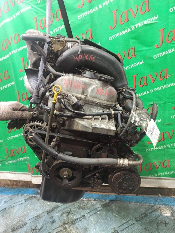 Двигатель Suzuki Wagon R MC21S K6A-T 2000 (б/у) ПРОБЕГ-40000КМ. 2WD. МЕХ.ЗАСЛОНКА. +КОМП. ПОД А/Т. СТАРТЕР В КОМПЛЕКТЕ.