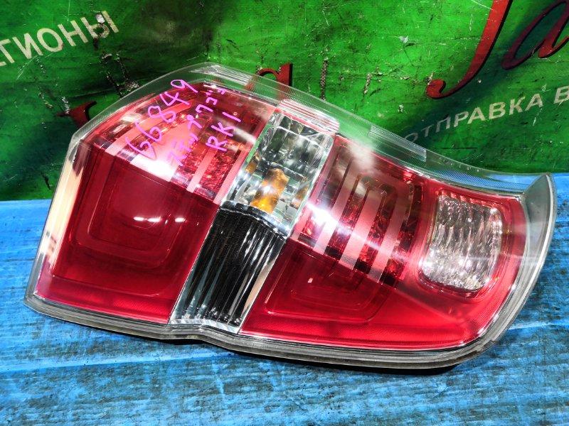 Стоп-сигнал Honda Step Wagon RK1 R20A 2012 задний левый (б/у) P8895
