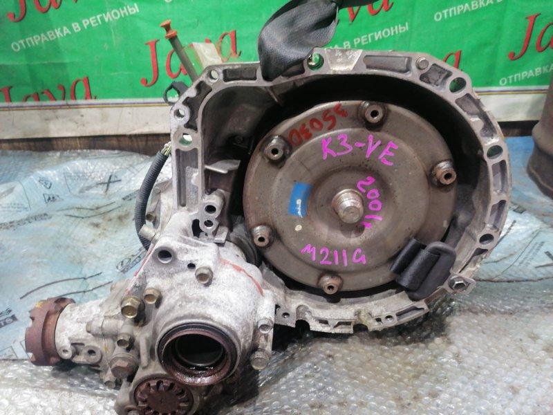 Акпп Daihatsu Yrv M211G K3-VE 2001 (б/у) 4WD .2001ГОД.ПРОБЕГ 54000 КМ.