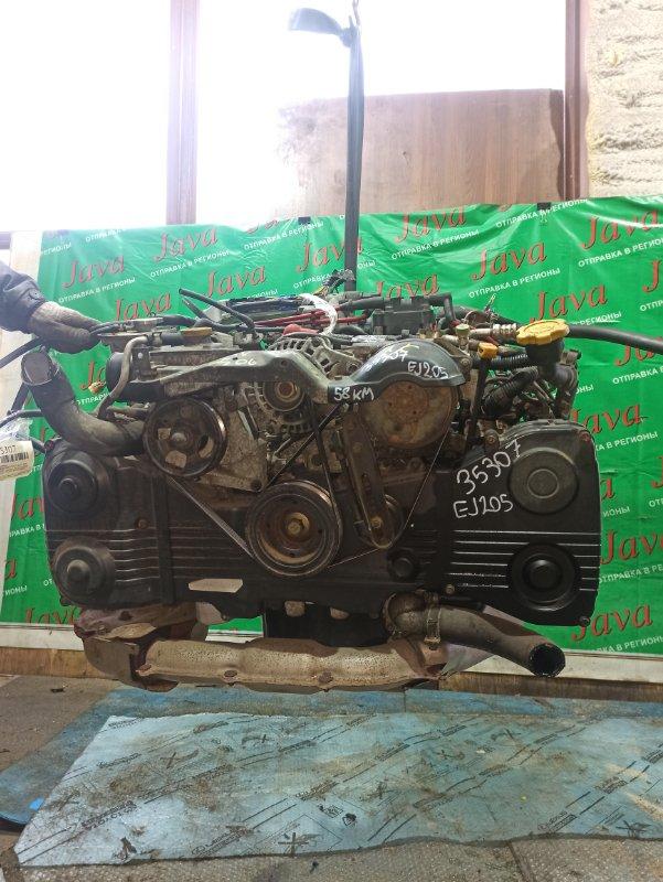 Двигатель Subaru Forester SF5 EJ205 2000 (б/у) ПРОБЕГ-58000КМ. 4WD. EJ205DXXKS. +КОМП.  ПОД А/Т. СТАРТЕР В КОМПЛЕКТЕ.