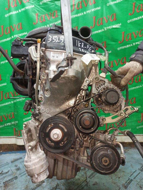 Двигатель Toyota Vitz KSP130 1KR-FE 2012 (б/у) ПРОБЕГ-28000КМ. 2WD. ПРОДАЖА С АКПП(K410-01A). +КОМП. СТАРТЕР В КОМПЛЕКТЕ. ДЕФЕКТ ПОДДОНА ПРИ ТРАНСПОРТИРОВКЕ.