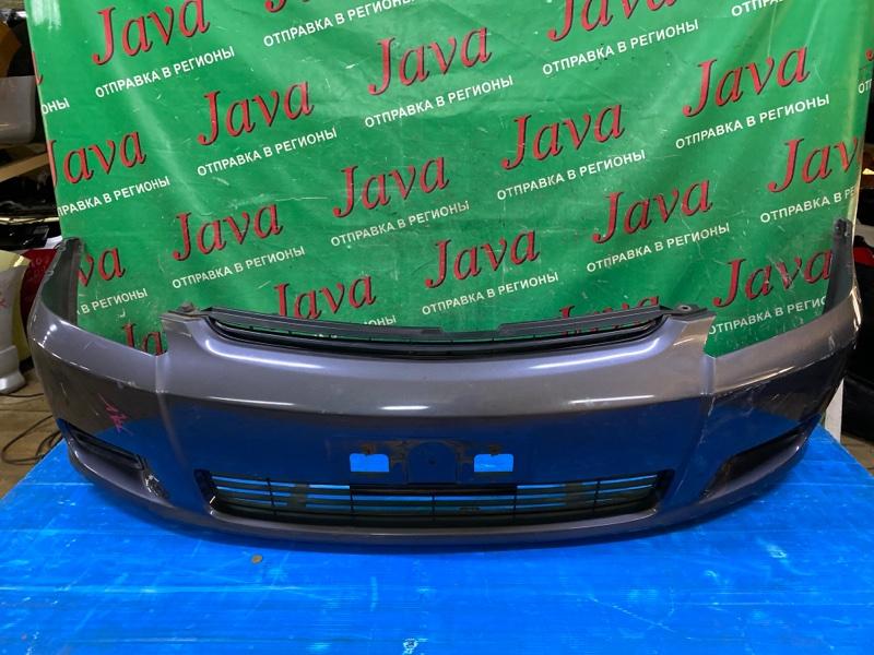 Бампер Toyota Wish ZNE10 1ZZ-FE 2004 передний (б/у) 1-я МОДЕЛЬ. ПОТЕРТОСТИ