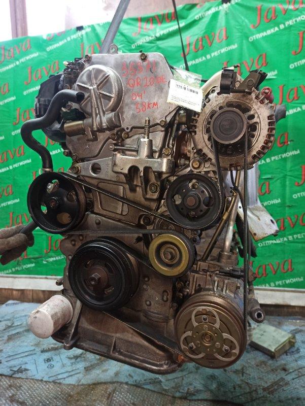 Двигатель Nissan Serena TC24 QR20DE 2004 (б/у) ПРОБЕГ-58000КМ. 2WD. КОСА+КОМП. ПОД А/Т. СТАРТЕР В КОМПЛЕКТЕ.