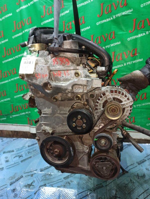 Двигатель Nissan Tiida C11 HR15DE 2005 (б/у) ПРОБЕГ-53000КМ. 2WD. КОСА+КОМП. ПОД А/Т. СТАРТЕР В КОМПЛЕКТЕ.