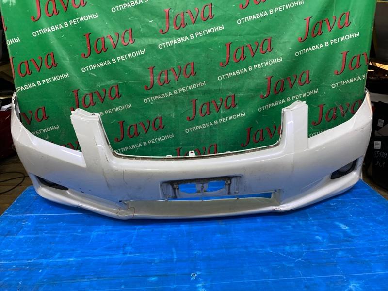 Бампер Toyota Corolla Axio NZE141 1NZ-FE 2009 передний (б/у) ПОТЕРТОСТИ. ВМЯТИНЫ. ПОДОРВАН. ДЕФЕКТ КРЕПЛЕНИЙ