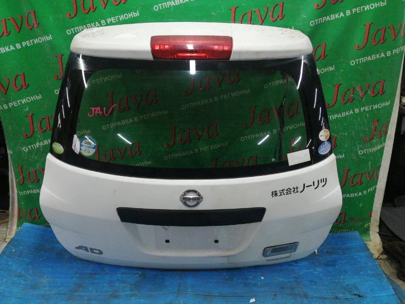 Дверь задняя Nissan Ad Y12 HR15DE 2010 задняя (б/у) ПОТЕРТОСТИ