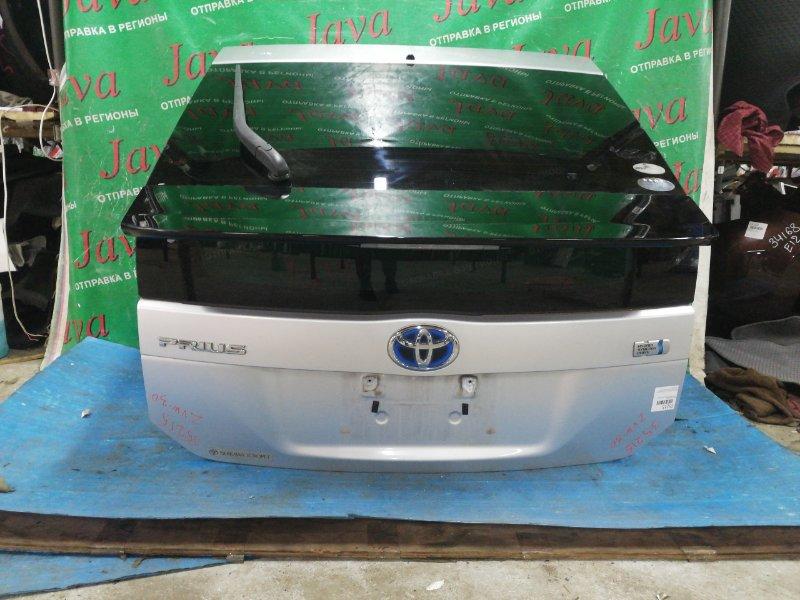 Дверь задняя Toyota Prius ZVW30 2ZR-FXE 2009 задняя (б/у) ПОТЕРТОСТИ. МЕТЛА
