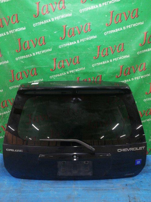 Дверь задняя Chevrolet Cruze HR52S M13A 2006 задняя (б/у) ПОТЕРТОСТИ. МЕТЛА. СПОЙЛЕР. КАМЕРА