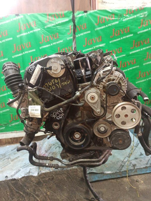 Двигатель Audi A4 8K2 CDH 2010 (б/у) 2WD. ПОД А/Т.ПРОБЕГ 63000КМ. КОСА+КОМП. TURBO. СТАРТЕР В КОМПЛЕКТЕ. WAUZZZ8KXAA078219