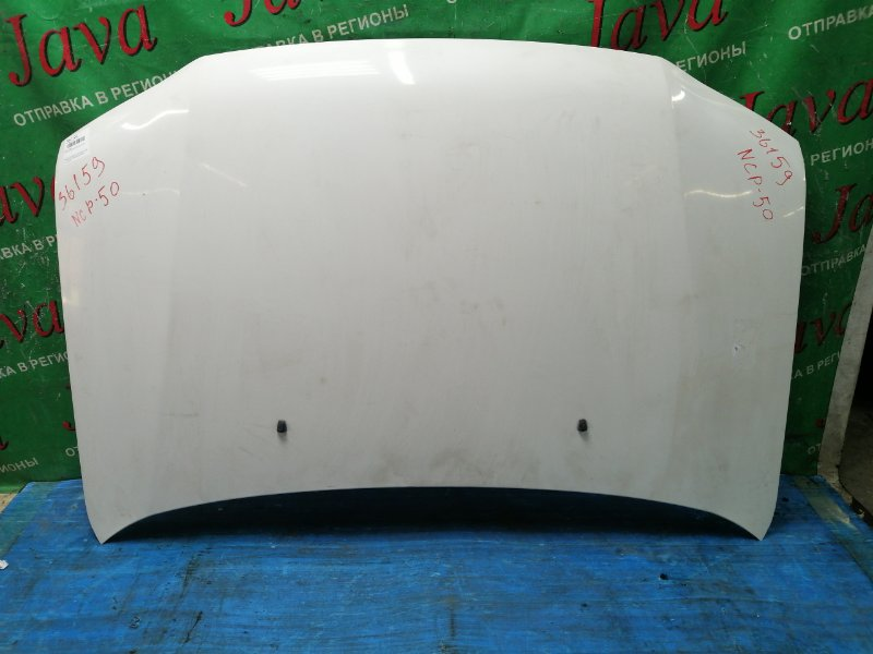 Капот Toyota Probox NCP50 2NZ-FE 2006 передний (б/у) ПОТЕРТОСТИ