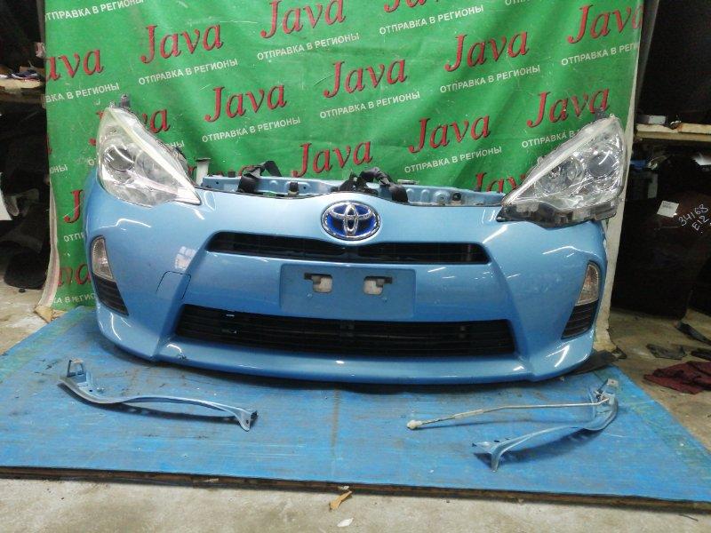 Ноускат Toyota Aqua NHP10 1NZ-FXE 2013 передний (б/у) ФАРЫ ГАЛОГЕН. ПОТЕРТОСТИ НА БАМПЕРЕ.