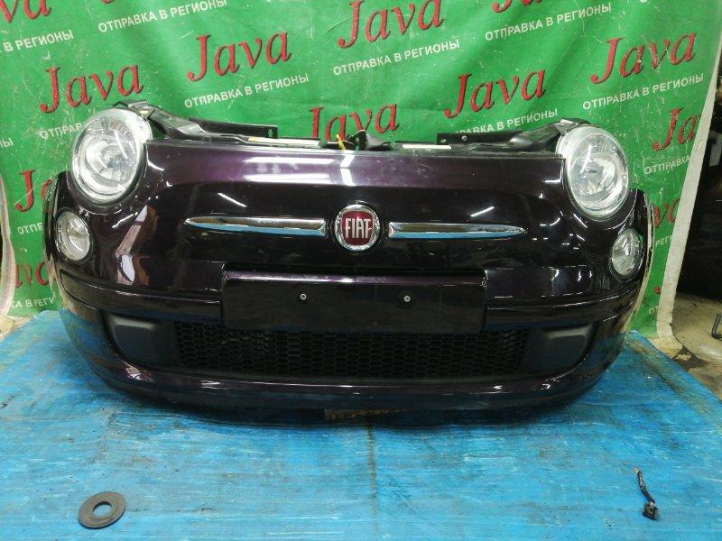 Ноускат Fiat 500 312 312A2000 2013 передний (б/у) TURBO. ZFA3120000J015524