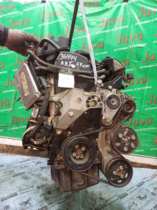 Двигатель Volkswagen New Beetle 9C1 AZJ 2004 (б/у) ПРОБЕГ-67000КМ. 2WD. +КОМП. ПОД А/Т. СТАРТЕР В КОМПЛЕКТЕ. WVWZZZ9CZ4M513379