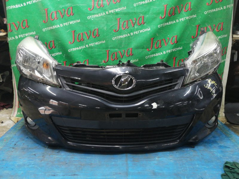 Ноускат Toyota Vitz NSP135 1NR-FE 2013 передний (б/у) ТУМАНКИ. ФАРЫ ГАЛОГЕН.