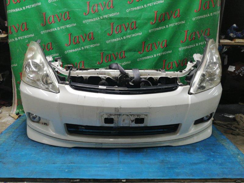 Ноускат Toyota Wish ZNE10 1ZZ-FE 2003 передний (б/у) ТУМАНКИ. ГУБА. ФАРЫ ГАЛОГЕН. НЕТ ЛЕВОЙ НАКЛАДКИ ТУМАНКИ.