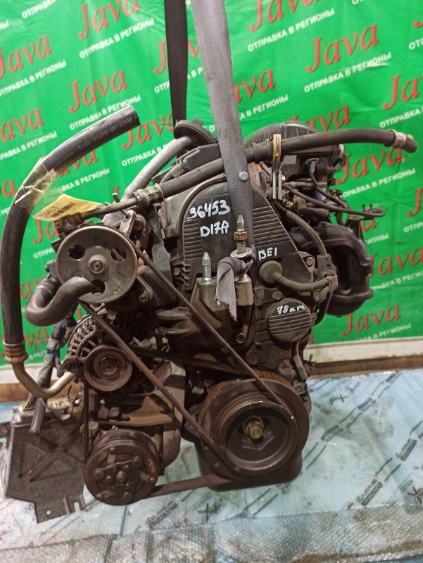 Двигатель Honda Edix BE1 D17A 2004 (б/у) ПРОБЕГ-78000КМ. 2WD. КОСА+КОМП.  ПОД А/Т. СТАРТЕР В КОМПЛЕКТЕ.