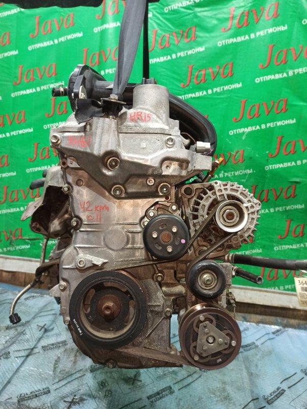 Двигатель Nissan Tiida C11 HR15DE 2008 (б/у) ПРОБЕГ-42000КМ. 2WD. +КОМП. ПОД А/Т. СТАРТЕР В КОМПЛЕКТЕ.
