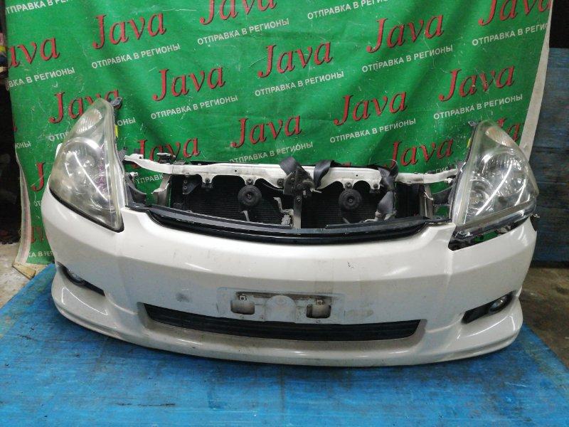 Ноускат Toyota Wish ANE11 1AZ-FSE 2003 передний (б/у) ГУБА. КСЕНОН. ТУМАНКИ. 1-Я МОД. ФЕНДЕНРА.