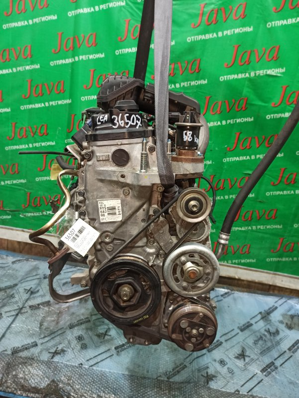 Двигатель Honda Fit GP4 LEA 2012 (б/у) ПРОБЕГ-58000КМ. 2WD. RS. КОСА+КОМП. ПОД А/Т. СТАРТЕР В КОМПЛЕКТЕ.