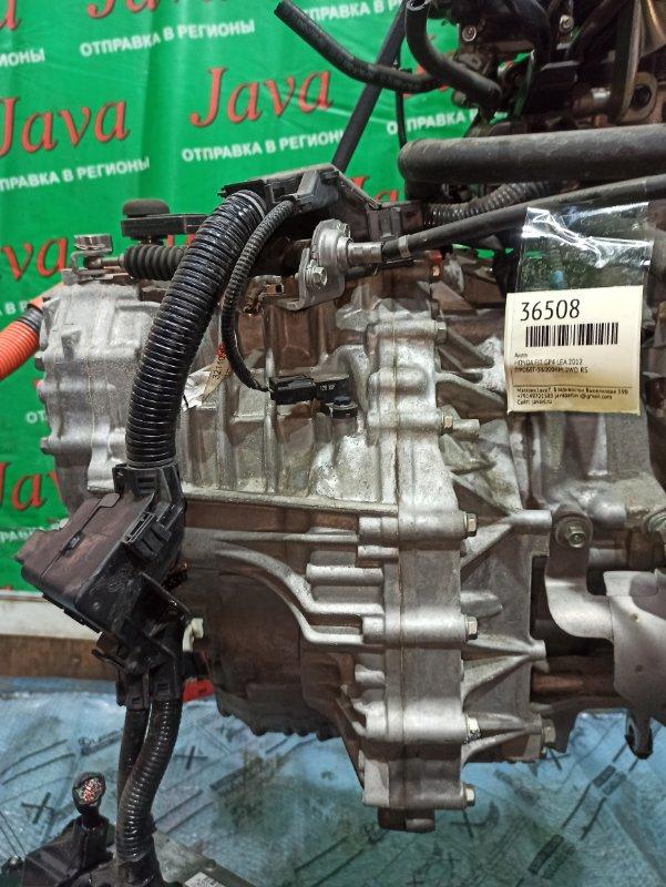 Акпп Honda Fit GP4 LEA 2012 (б/у) ПРОБЕГ-58000КМ. 2WD. RS. SE7A