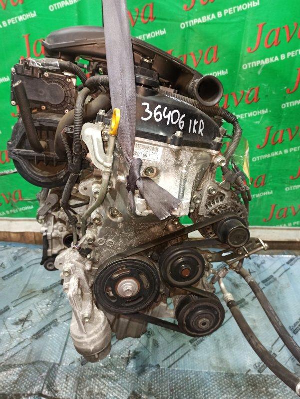 Двигатель Toyota Vitz KSP130 1KR-FE 2012 (б/у) ПРОБЕГ-48000КМ. 2WD. ПРОДАЖА С АКПП(K410-01A). +КОМП. СТАРТЕР В КОМПЛЕКТЕ.