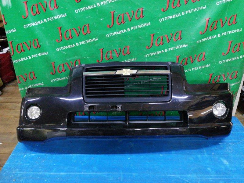 Бампер Chevrolet Mw ME34S M13A 2006 передний (б/у) ПОТЕРТОСТИ. ПОЛЕЗ ХРОМ