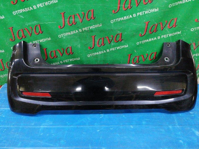 Бампер Honda N-Wgn JH2 S07A 2014 задний (б/у) ПОТЕРТОСТИ