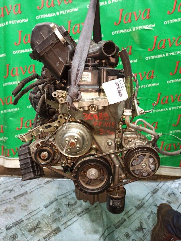 Двигатель Daihatsu Cast LA250S KF-VE4 2015 (б/у) ПРОБЕГ-31000КМ. 2WD. КОСА+КОМП. ПОД А/Т. СТАРТЕР В КОМПЛЕКТЕ.