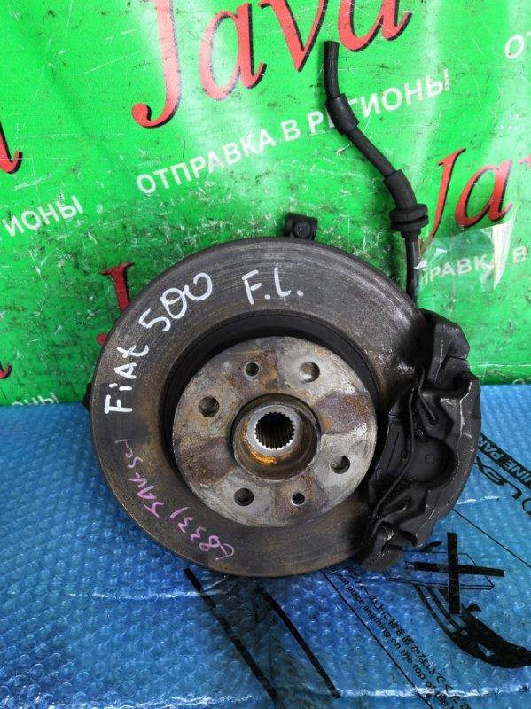 Ступица Fiat 500 312 312A2000 2013 передняя левая (б/у) ZFA3120000J015524