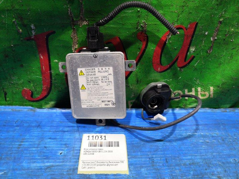 Блок ксенона Honda Freed GB3 L15A 2008 передний (б/у)